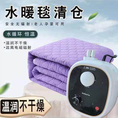 水暖毯电热毯单人双人学生2米1.8米3米除湿加大安全无辐射电褥子