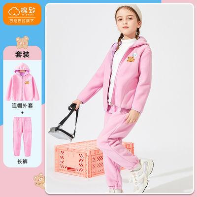 巴拉巴拉旗下棉致女童套装2021新款儿童秋装加绒外套洋气裤子潮