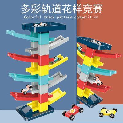 轨道车儿童玩具小汽车滑轨益智停车场男孩女孩七彩多层轨道1-6岁
