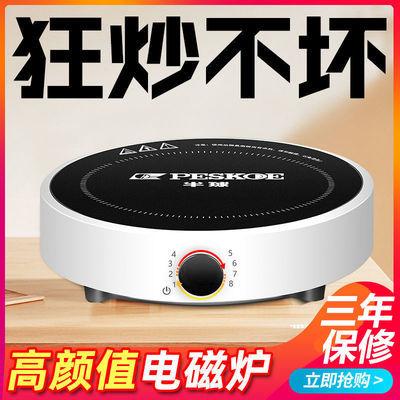 78458/半球电磁炉家用智能新款圆形小型节能套装火锅炒菜一体电池炉灶