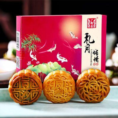 广御园月饼蛋黄莲蓉豆沙冰皮月饼水果味中秋广式月饼礼盒装批发价
