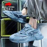 公牛巨人老爹鞋高品质男鞋秋季新款男士运动休闲鞋韩版潮流增高鞋