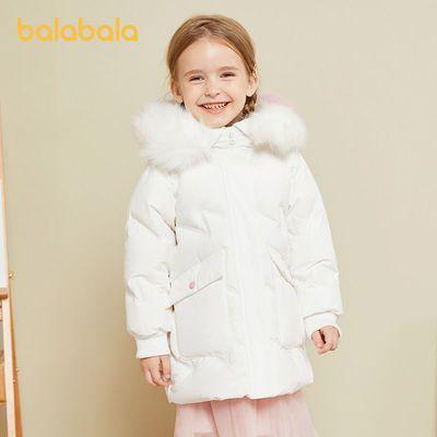 巴拉巴拉女童外套秋冬儿童羽绒服中长款2020新款小童宝宝童装洋气