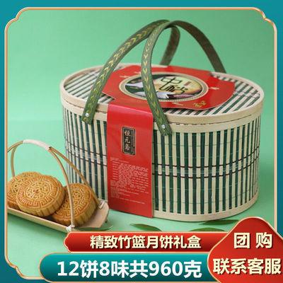 中秋月饼礼盒竹篮装广式蛋黄莲蓉老式五仁豆沙月饼礼盒装团购批发
