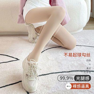 2021秋冬季外穿加绒加厚外穿打底裤一体裤高腰肤色女踩脚裤袜