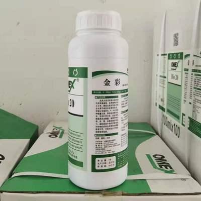 英国欧麦思金彩有机海藻功能肥抗病逆促根壮苗增产农用进口叶面肥