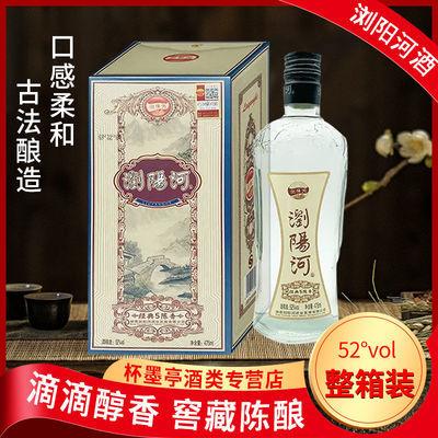 陈香5浏阳河酒52度475ml*6瓶经典高度浓香型礼盒白酒整箱食酒