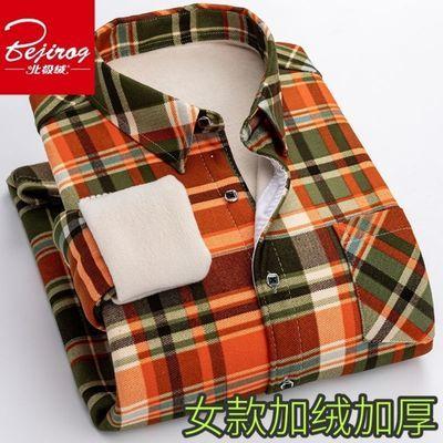 72833/北极绒加绒加厚格子衬衫女士长袖新款款秋冬保暖上衣外套打底衬衣