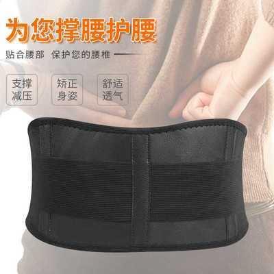 护腰带医用托玛琳自发热男女护腰腰间盘突出腰肌劳损腰托磁疗保暖