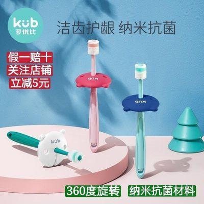 68523/可优比儿童乳牙刷软毛超细1-2-3-6岁婴幼儿1岁半宝宝360度牙刷