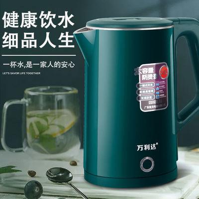 万利达电热水壶家用保温双层防烫大容量热水壶自动断电烧水壶快壶