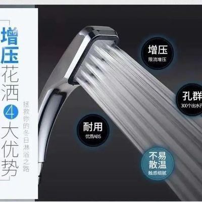 64872/加重增压花洒喷头淋浴支架套装家用洗澡花晒头淋雨喷洒头整套通用