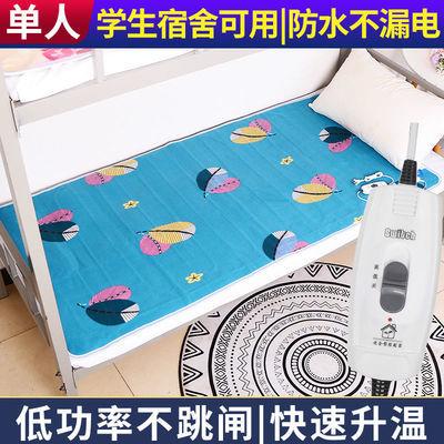 暖被尔电热毯单人电褥子1.5米调温学生防水无辐射1.8电热毯褥子