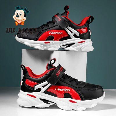 开心米奇男童鞋2021新款运动鞋网面透气中大童秋季皮面男孩跑步鞋