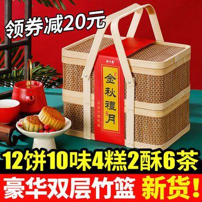 月饼中秋节双层竹篮月饼礼盒装老式五仁广式蛋黄莲蓉团购送礼礼品