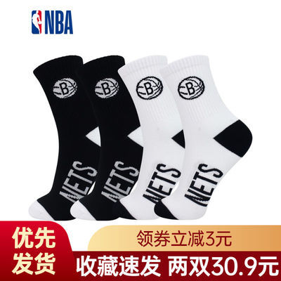 68964/NBA篮球袜子夏季男中筒高帮运动精英湖人勇士篮网詹姆斯库里欧文