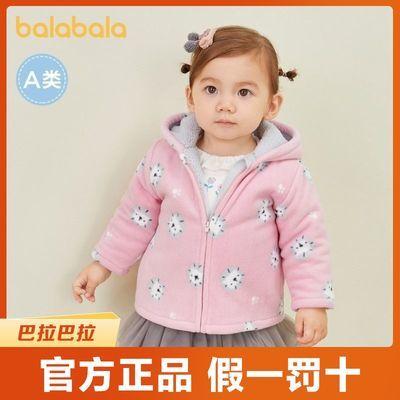 巴拉巴拉男童外套冬装婴儿上衣女宝宝衣服加厚摇粒绒保暖卡通洋气