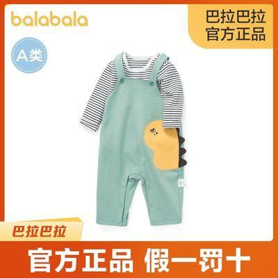 巴拉巴拉寶寶秋裝嬰兒長袖套裝兒童衣服兩件套2021新款背帶褲