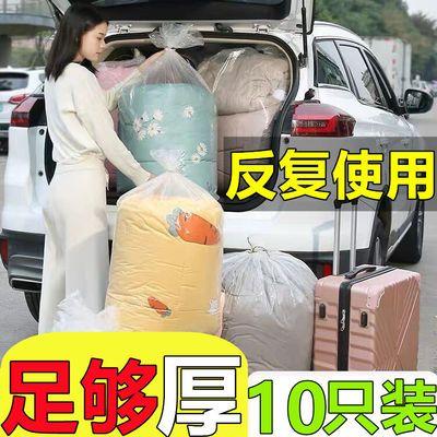 装被子的袋子整理收纳袋防潮袋防尘袋棉被袋搬家袋加厚透明塑料袋