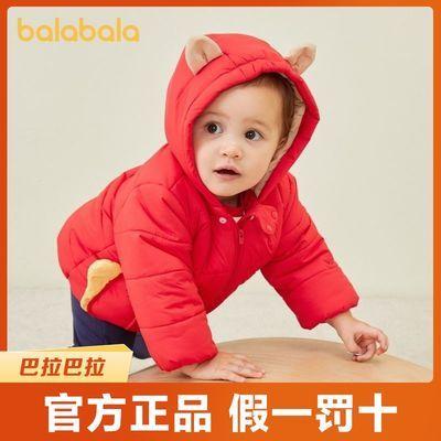 巴拉巴拉宝宝冬季棉袄儿童棉服婴儿棉衣加厚儿童冬装2021新款立体