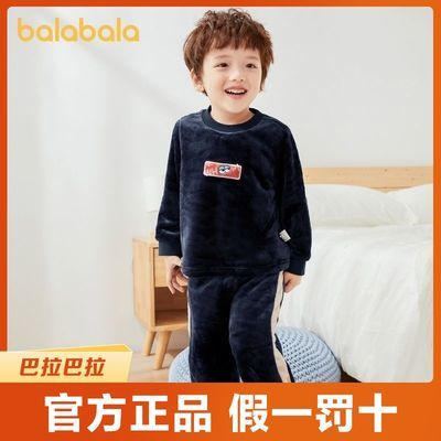 巴拉巴拉男童睡衣儿童家居服套装男秋冬保暖加绒法兰绒中大童宝宝