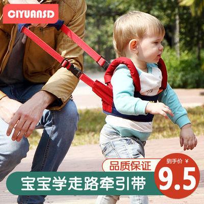 66419/宝宝学步带透气两用护腰型防摔防勒加厚婴儿学走路儿童牵引绳神器