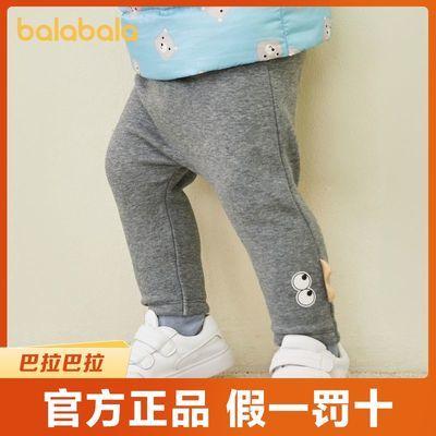巴拉巴拉婴儿裤子宝宝休闲裤男童长裤女童打底裤加绒萌趣