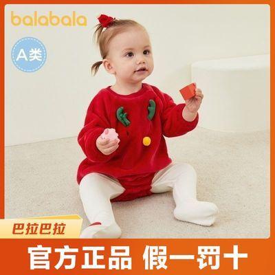 巴拉巴拉男童冬季套装童装女童婴儿衣服两件套圣诞毛绒萌红色洋气