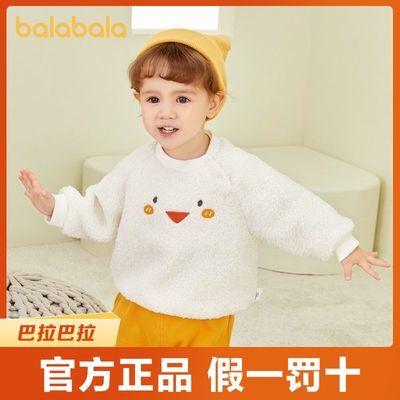 巴拉巴拉儿童秋冬加绒卫衣女童宝宝婴儿男童笑脸毛绒萌趣