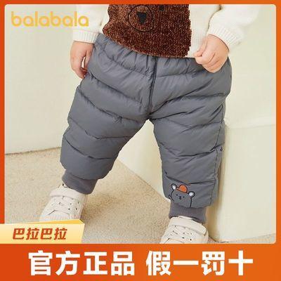 巴拉巴拉宝宝裤子男婴儿秋冬长裤0-1岁儿童休闲裤羽绒暖
