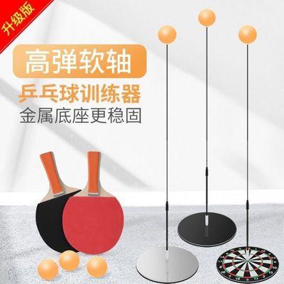 91424/乒乓球训练器儿童玩具软轴有弹力家用室内预防近视网红自练神器