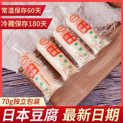 厂家批发新鲜鸡蛋豆腐正宗日本豆腐玉子豆腐火锅铁板烧麻辣烫食材