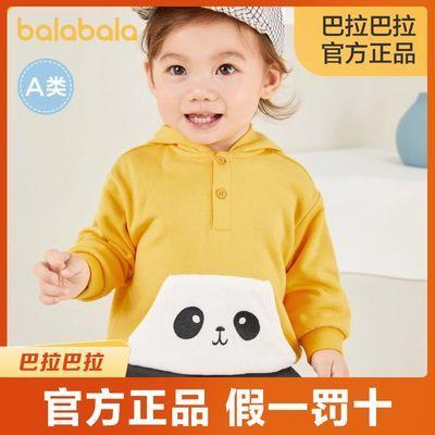 巴拉巴拉女童卫衣2021新款宝宝圆领上衣男童洋气衣服韩版软萌