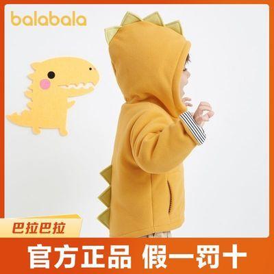巴拉巴拉女童棉衣男童外套儿童冬装造型萌趣2021新款宝宝童装洋气