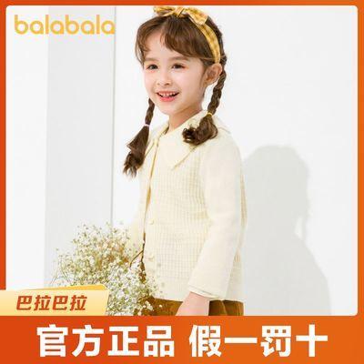 巴拉巴拉宝宝毛衣女童针织衫2021新款秋装童装儿童翻领上衣淑女