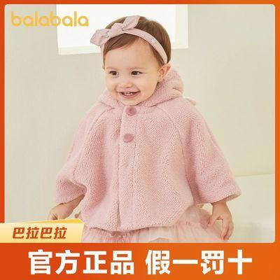 巴拉巴拉女宝宝外套婴儿上衣儿童冬装儿童洋气毛绒斗篷精灵甜美萌
