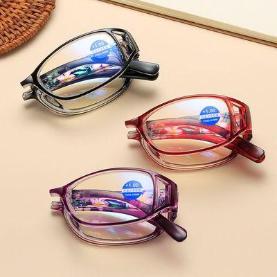 66303/50到60岁中老年折叠老花镜折叠高清防蓝光新款正宗老花眼镜女高档