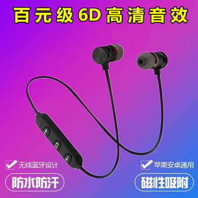 90450/低音99D环绕蓝牙耳机迷你运动入耳式华为苹果vivo小米通用双耳塞