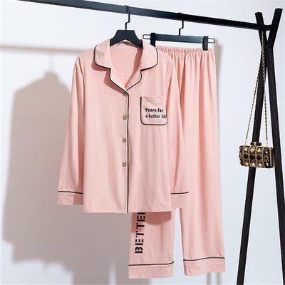 72134/睡衣女秋冬季纯棉长袖开衫两件套宽松版2021新款春秋月子服外穿
