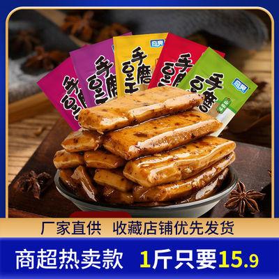 【临期清仓】奇爽手磨豆干重庆特产嫩豆腐干香辣麻辣豆干小零食