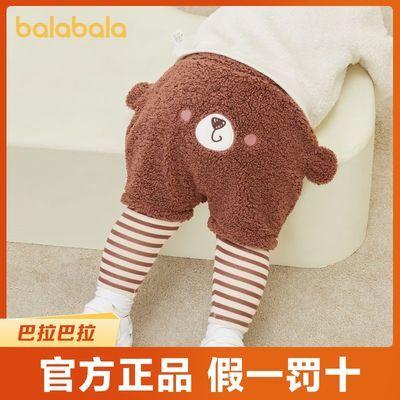 巴拉巴拉婴儿裤宝宝休闲裤男童长裤女童打底裤假两件加绒