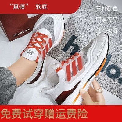 新款真爆软鞋四季款透气缓震百搭男士跑步鞋出街潮流男生运动鞋