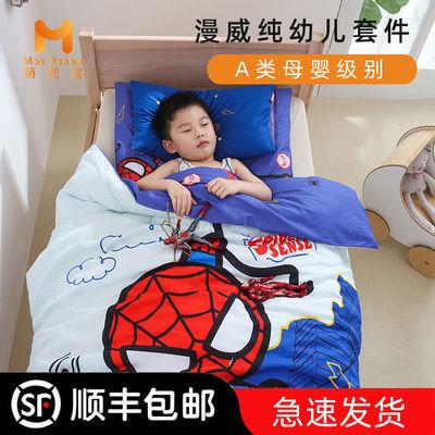 67734/幼儿园被子三件套儿童纯棉午睡专用被褥宝宝午休小被套含芯可定做