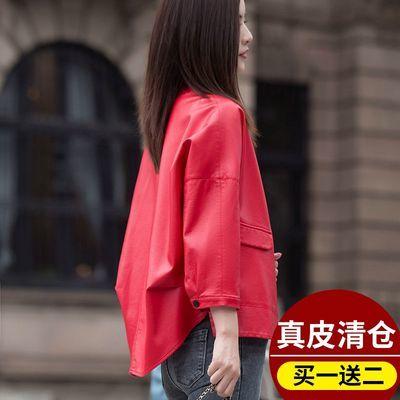 67288/2021年春秋新款海宁真皮皮衣女短款韩版宽松高档皮夹克洋气小外套