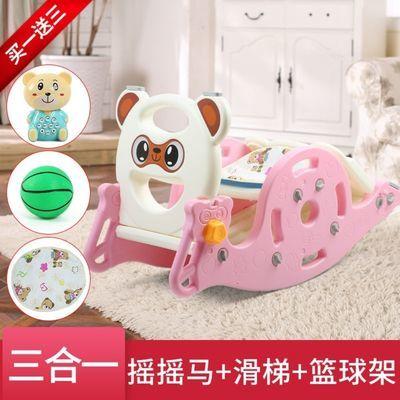 77593/儿童室内外滑梯宝宝家用多功能摇摇马游乐园小孩篮球架三合一玩具