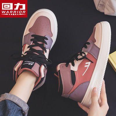93232/回力女鞋高帮板鞋空军一号官方旗舰官网韩版潮流学生男休闲运动鞋