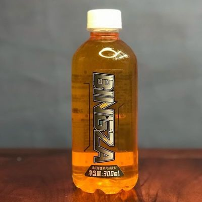 75197/4瓶装开学季批发价备货网红维生素B族饮料补充体力方便携带300ml