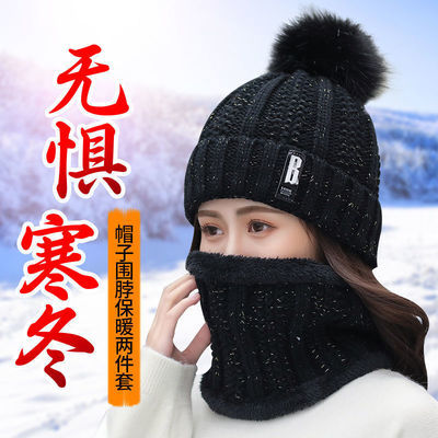70809/女士针织帽月子帽时尚潮流棉帽可爱毛球帽加绒加厚保暖帽韩版百搭