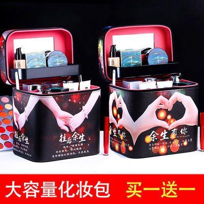 75869/新款超火网红大容量化妆品收纳盒箱学生桌面化妆包收纳包小便携式