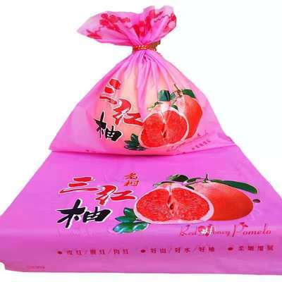 75972/柚子包装袋蜜柚精美礼品手提袋子红心沙蜜柚通用塑料水果保鲜袋子